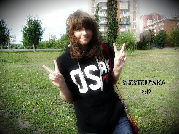 http://shesterenka.deviantart.com/