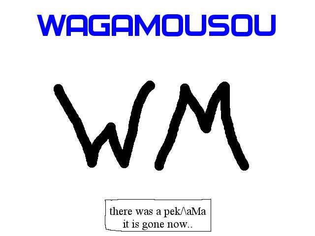 Интересная игра-wagamousou_first_logo-png
