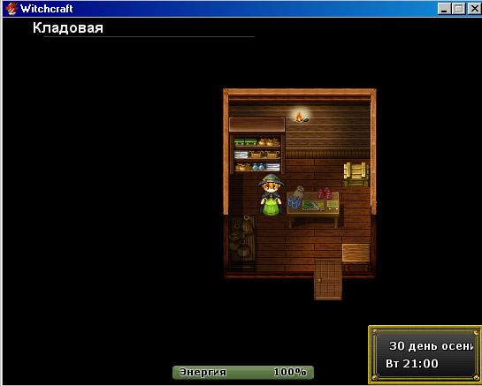 Форумный проект-witchcraft_screen9-jpg