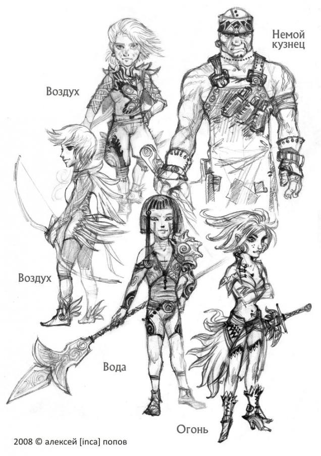 Здесь представлены разработки костюмов бойцов школы Воды, Огня и Воздуха. Также здесь присутствует Немой кузнец, который немаловероятно будет одним из играбельных персонажей.