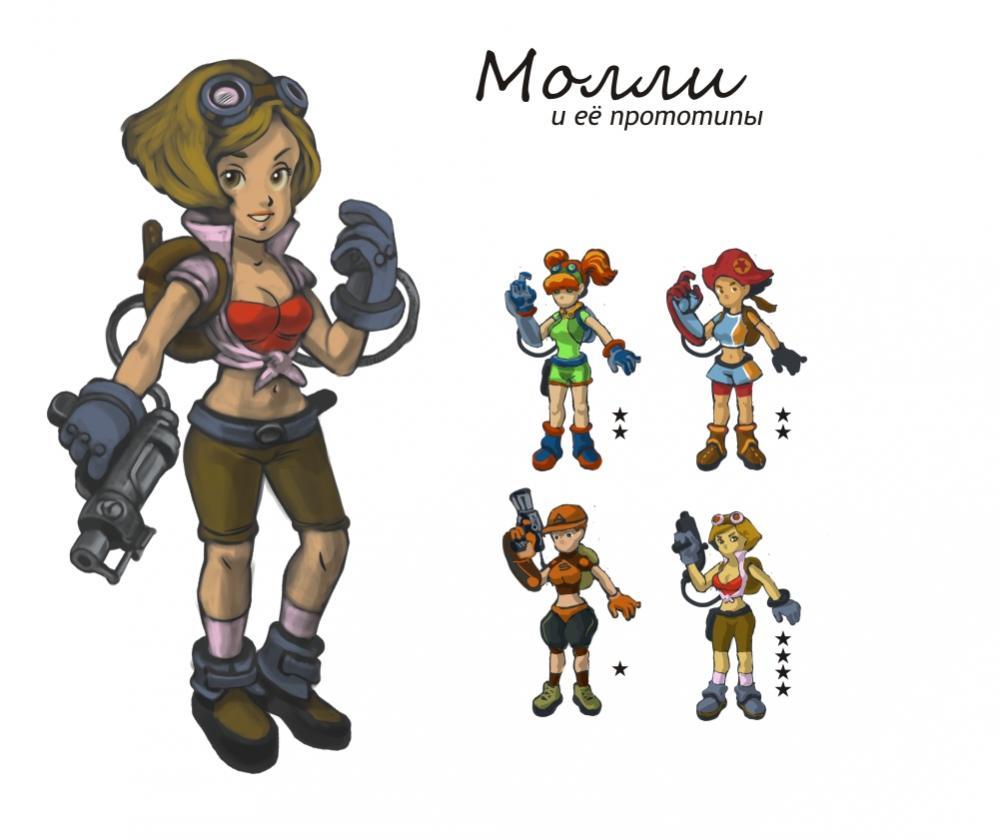 Молли и её прототипы Концепт главного персонажа игры. Стилистику взял из работ Акиры Ториямы. Молли-юная изобретательница. В то время, как все её сверстницы играли в куколки и выпрашивали у своих родителей деньги на новые бантики и сережки, Молли живо интересовалась техникой. С детства она много времени проводила в мастерской отца, носилась с мальчишками по улицам за пароциклами и запускала воздушных змеев. Отец хотел чтобы у него был сын, и по сути - Молли была почти сыном. Однако отец всё-таки думал что интерес к изобретательству у дочери - всего лишь детская забава и к совершенолетию она одумается и обратится к нарядам и вышивке.  Но Молли так и осталась сорванцом в юбке. Более того, она не мыслила своё будущее без изобретательства и открытий, чем очень огорчала свою маму. Но дочерью она была заботливой, хоть и своенравной - она как могла помогала родителям, добывая в механическом лесу ценные запчасти и продавая их скупщику артефактов.  Подобный образ жизни Молли должен отражаться и в повседневном облике девочки. Она носит удобные штаны, крепкие кожанные ботинки, рабочие перчатки, рюкзак с инструментами, лопатой.