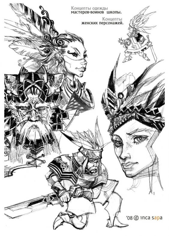 """Это первые концепты мастеров-воинов школы, где учиться и живет Инка. Попытался придать им некую индейскую стилистику. Правда, стало чеем-то смахивать на """"Шаман-кинг"""".. также здесь представлены графические раздумья по поводу женских персонажей."""