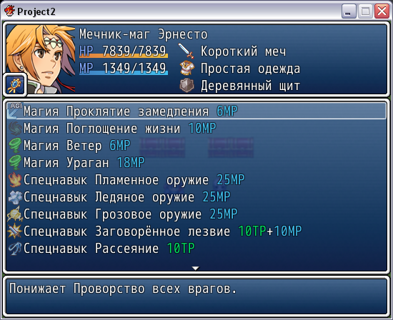 Фильм-unknown-png