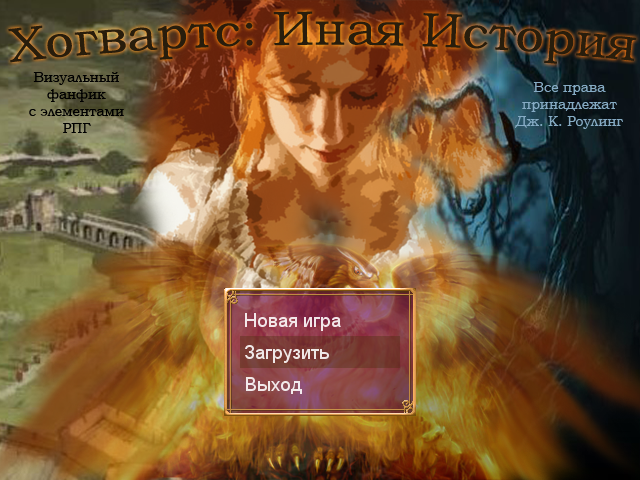 Текст ФЛГ3-title-png