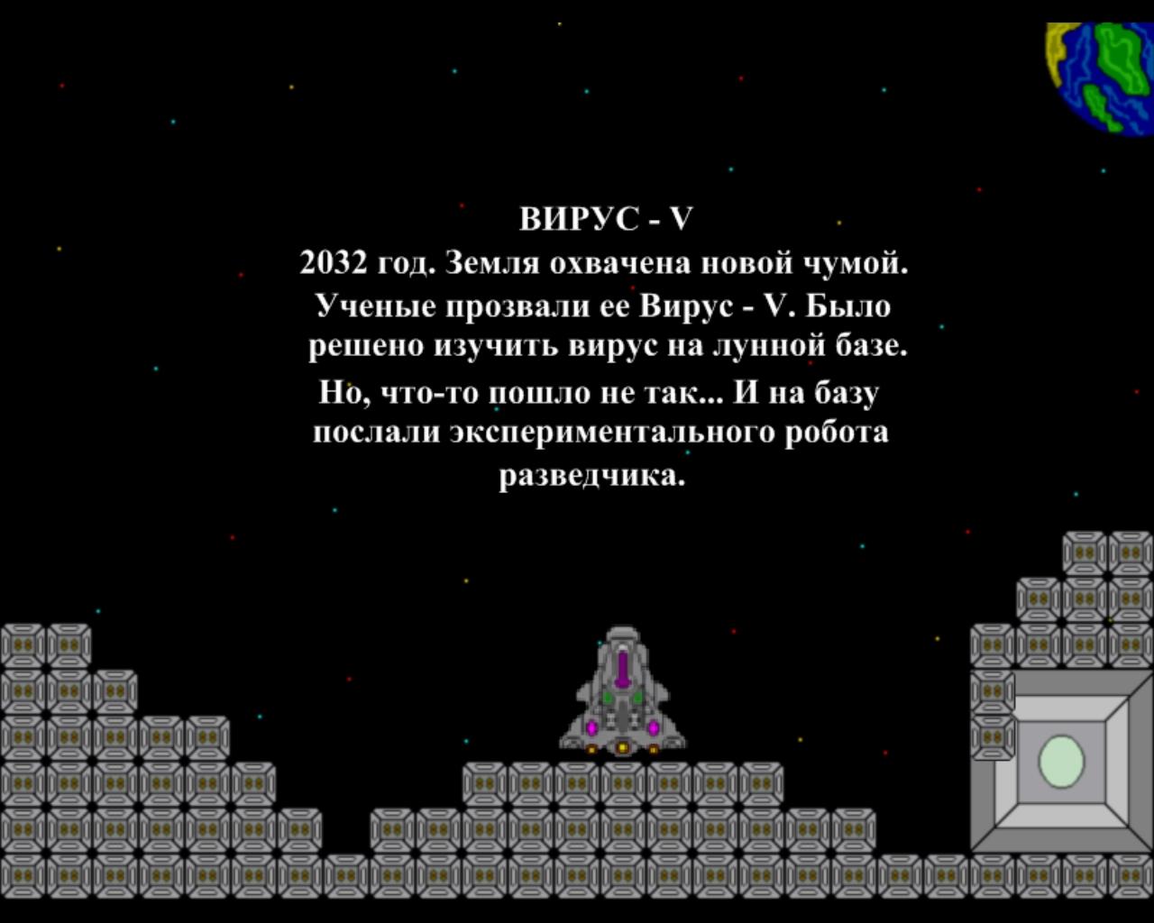 Текст ФЛГ3-2011-10-27-18-25-13-jpg