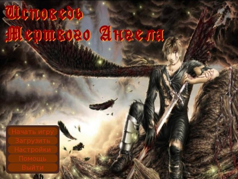 Текст ФЛГ3-2011-11-12-22-47-48-jpg