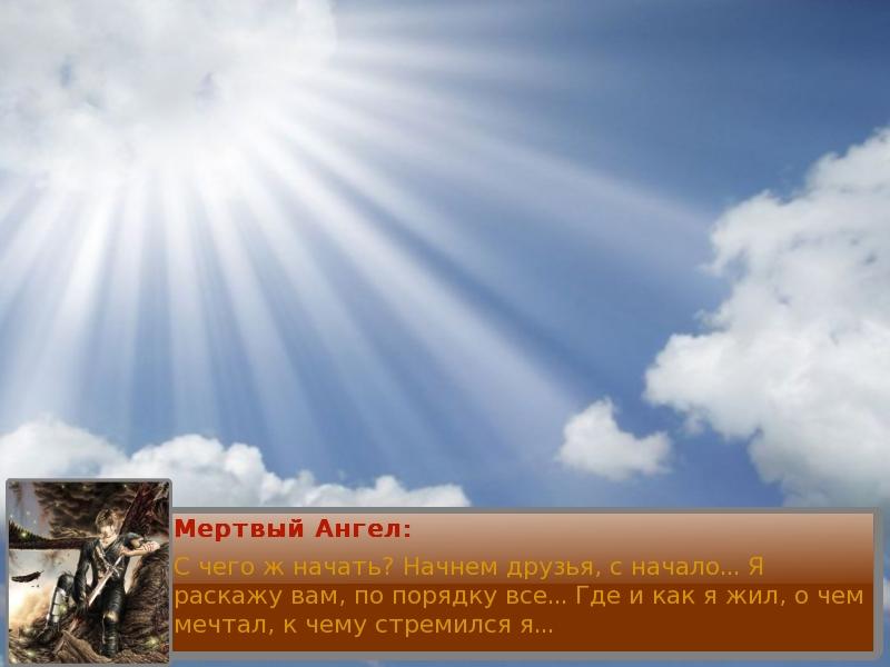 Текст ФЛГ3-2011-11-12-23-28-50-jpg