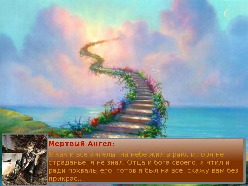 Текст ФЛГ3-2011-11-12-23-29-3-jpg