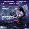 sovmuk_cover2.jpg