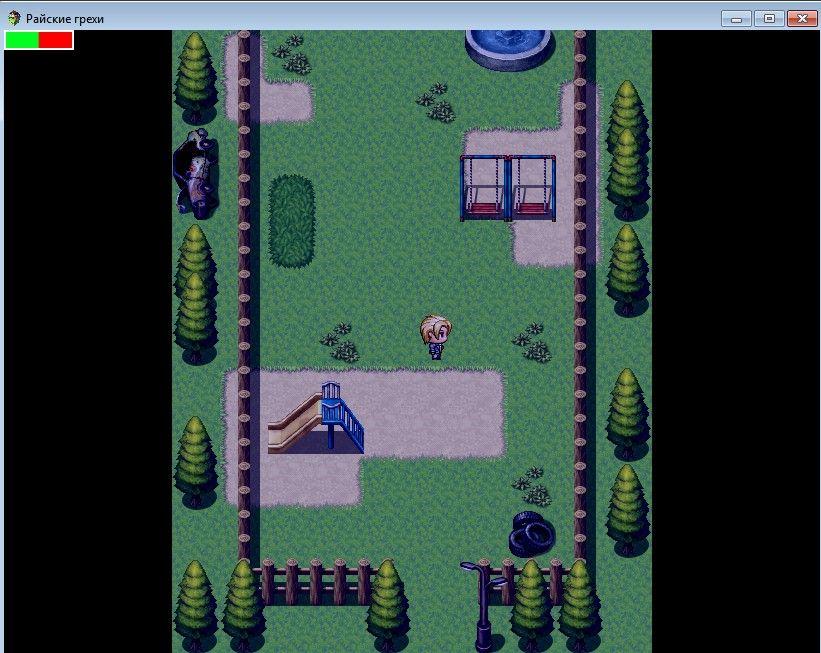 Скриншот Райские грехи.jpg