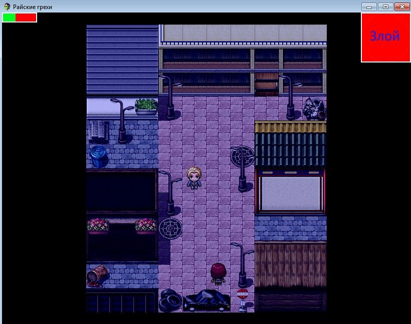 Скриншот Райские грехи 3.jpg