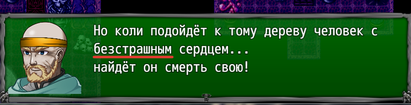 2019-10-11_21-21-33.png